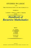 Ershov Y. — Handbook of recursive mathematics. Volume 1:  Recursive Model Theory