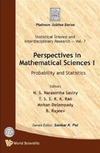 Sastry N.S.N. (ed.), Rao T.S.S.R.K. (ed.), Delampady M. (ed.) — Perspectives in mathematical sciences I: Probability and statistics
