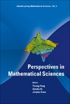Yang Y. (ed.), Fu X. (ed.), Duan J. (ed.) — Perspectives in mathematical sciences
