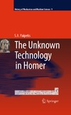 Paipetis S.A. — The Unknown Technology in Homer