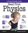 Lang H. — Head First Physics