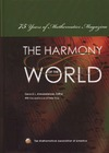 Gerald L. Alexanderson — The harmony of the world: 75 years of Mathematics Magazine