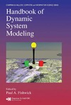 Fishwick P. — Handbook of Dynamic System Modeling (Chapman & Hall/CRC Computer & Information Science Series)