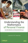 Lawrence N. Dworsky — Understanding the Mathematics of Personal Finance: An Introduction to Financial Literacy