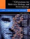 Frank H. Stephenson — Calculations for Molecular Biology and Biotechnology: A Guide to Mathematics in the Laboratory
