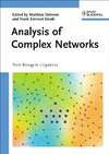 Dehmer M., Emmert-Streib F. — Analysis of Complex Networks: From Biology to Linguistics