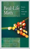 Glazer E., McConnell J. — Real-Life Math: Everyday Use of Mathematical Concepts