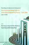 Lin M., Chin C., Lin H. — Proceedings of the International Symposium on New Generation Design Codes for Geotechnical Engineering Practice: Taipei 2006: National Taiwan University ... Taipei, Taiwan, 2-3 November 2006