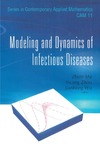Ma Z., Zhou Y. — Modeling and Dynamics of Infectious Diseases