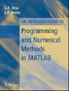 Otto S.R., Denier J.P. — An Introduction to Programming and Numerical Methods in MATLAB