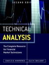Kirkpatrick C., Dahlquist J. — Technical Analysis: The Complete Resource for Financial Market Technicians