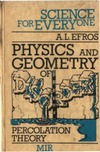 Efros A.L. — Physics and Geometry of Disorder: Percolation Theory