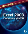 Hansen S. — Mastering Excel 2003 Programming with VBA