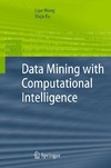 Wang L., Fu X. — Data Mining Withputational Intelligence