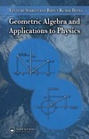 de Sabbata V. — Geometric Algebra and Applications to Physics