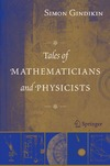 Gindikin S., Shuchat A. — Tales of Mathematicians and Physicists