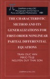 Duc Van T., Tsuji M. — The Characteristic Method and Its Generalizations for First-Order Nonlinear Partial Differential Equations