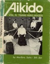 Saito M. — Traditional Aikido. Volume 1. Basic Techniques