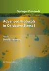 Armstrong D. — Advanced Protocols in Oxidative Stress I