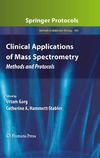 Garg U., Hammett-Stabler C. — Clinical Applications of Mass Spectrometry: Methods and Protocols (Methods in Molecular Biology)