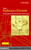 Linton C. — From Eudoxus to Einstein. A history of mathematical astronomy