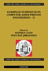 Jrgensen S. — European Symposium on Computer Aided Process Engineering - 11, Volume 9 (Computer Aided Chemical Engineering)