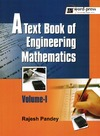 Pandey R. — A Text Book of Engineering Mathematics. Volume I