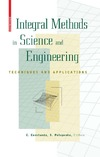 Constanda C., Potapenko S. — Integral Methods in Science and Engineering: Techniques and Applications