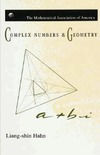 Hahn L. — Complex numbers and geometry