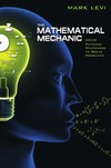 Levi M. — The Mathematical Mechanic: Using Physical Reasoning to Solve Problems