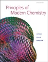 Oxtoby D., Gillis H., Campion A. — Principles of Modern Chemistry