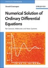 Greenspan D. — Numerical Solution of Ordinary Differential Equations: for Classical, Relativistic and Nano Systems