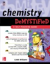Williams L. — Chemistry Demystified