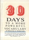 Funk W. — 30 Days to a more powerful vocabulary