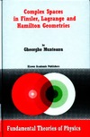 Gheorghe Munteanu — Complex Spaces in Finsler, Lagrange and Hamilton Geometries (Fundamental Theories of Physics)