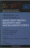 Zhang J., Lim Y., Zhou Y. — Problems and Solutions on Solid State Physics, Relativity and Miscellaneous Topics