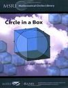 Vandervelde S. — Circle in a box