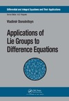 Dorodnitsyn V. — Applications of Lie Groups to Difference Equations (Differential and Integral Equations and Their Applications)