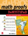 Gibilisco S. — Math Proofs Demystified