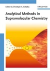 Schalley C.A. — Analytical Methods in Supramolecular Chemistry