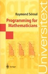 Seroul R. — Programming for Mathematicians
