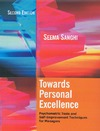 Sanghi S. — Towards Personal Excellence: Psychometric Tests and Self-Improvement Techniques for Managers