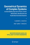 V. G. Ivancevic, T. T. Ivancevic — Geometrical Dynamics of Complex Systems: A Unified Modelling Approach to Physics, Control, Biomechanics, Neurodynamics and Psycho-Socio-Economical Dynamics ... and Intelligent Systems Engineering)
