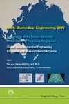 Yamaguchi T. (ed.) — Nano-Biomedical Engineering 2009: Proceedings of the Tohoku University Global Center of Excellence Program, Global Nano-Biomedical Engineering Education and Research Network Centre, Se