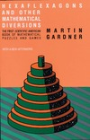 Gardner M. — Hexaflexagons and Other Mathematical Diversions: The First Scientific American Book of Puzzles and Games