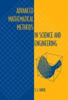 Hayek S. — Advanced mathematical methods in science and engineering