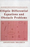Troianiello G. — Elliptic Differential Equations and Obstacle Problems (University Series in Mathematics)