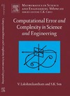 Lakshmikantham V., Sen S. — Computational Error and Complexity in Science and Engineering: Computational Error and Complexity