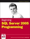 Vieira R. — Beginning SQL Server 2005 Programming