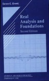 Krantz S.G. — Real analysis and foundations